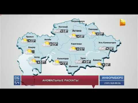 Алматы сегодня проснулся от аномально сильного грома