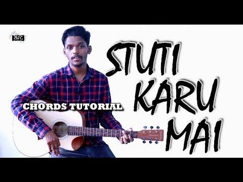 Stuti Karu Mai | Guitar Tutorial | Chords Lesson by AFC Music | Popular Hindi Christian Song thumbnail