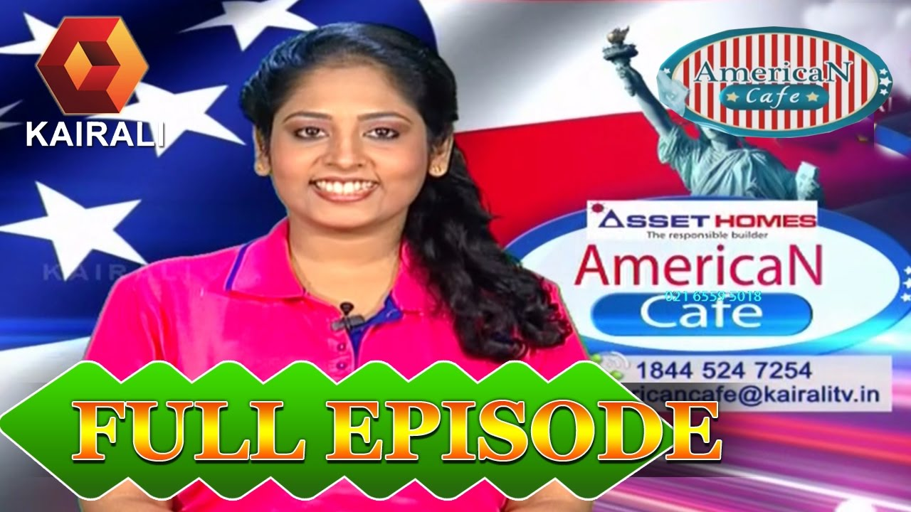 American Cafe | 19th December 2016 |  Full Episode