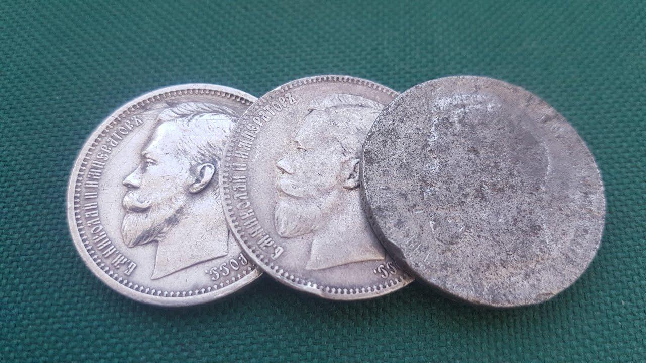 оказывается, фальшивые монеты царской россии фото актер, материала нем