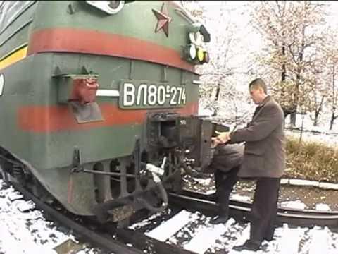 инструкция по приемке локомотива