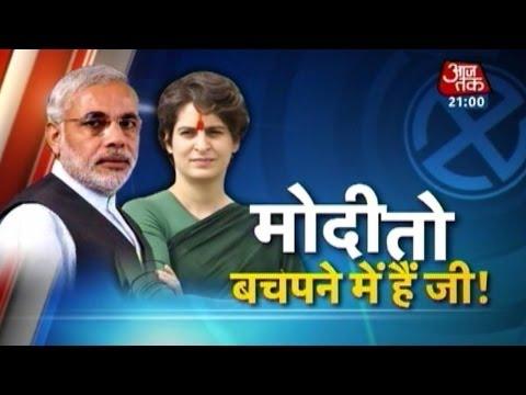 Priyanka Gandhi springs to Rahul's defence