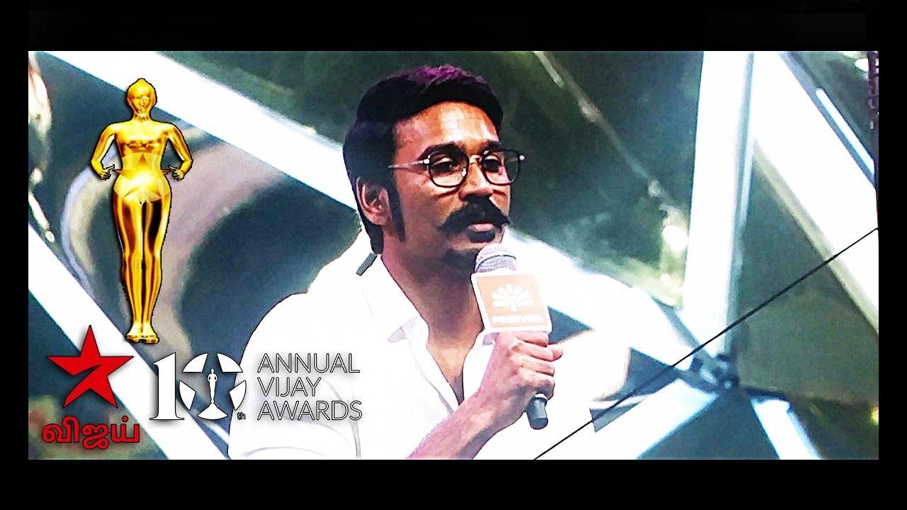 Dhanush Full speech at vijay awards 2018 - PageBD Com
