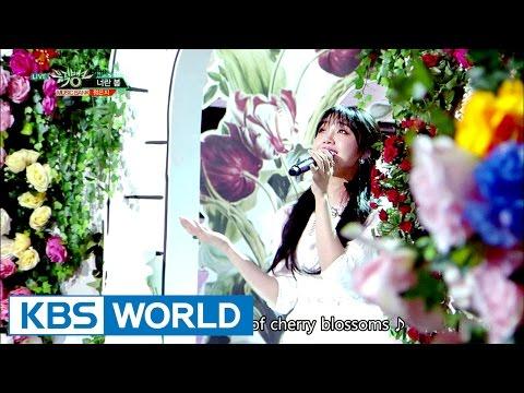 Jeong EunJi - The Spring   정은지 - 너란 봄 [Music Bank COMEBACK / 2017.04.14]