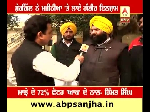 AAP is not only strong in Malwa, but in Majha too, claims Himmat singh Shergill
