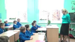 """Семинар по системе """"Развивающее обучение"""".mp4"""