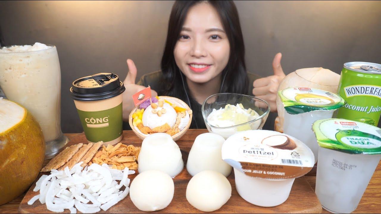 코코넛 어디까지 먹어봤니 ? 코코넛커피,젤리,과자,워터,아이스크림 ~ 코코넛파티 !~ Coconut Special !! Dừa !~ Kelapa 헝이 Hany Mukbang