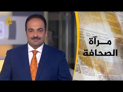 مرآة الصحافة الثانية 18/7/2019  - نشر قبل 2 ساعة