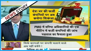 DNA: Government to take action against