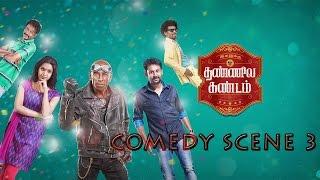 Ivanuku Thannila Kandam - Comedy Scene #3 | Deepak Dinakar, Rajendran | SN Sakthivel | A7