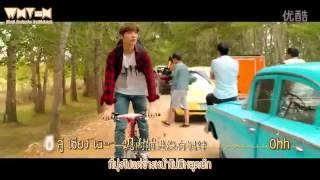[Karaoke - Thaisub ll MV] Luhan - Love Moving Forward (OST. Back To 20)