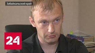 Мэр города Могоча снова невиновен