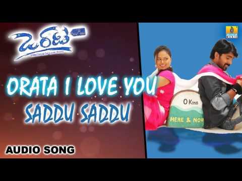 "Orata I Love You | ""Saddu Saddu"" Audio Song| Prashanth, Soumya"