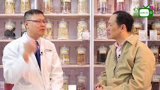[心視台]香港注冊中醫師 張威達中醫博士解答中醫角度女士常見的手脚冰冷問提