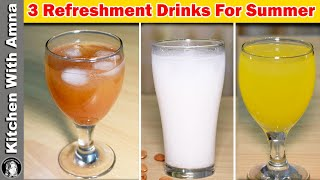 3 Refreshment Drinks For Summer   Summer Drinks Recipes   Kitchen With Amna