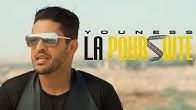Youness - La Poursuite ( Official Music Video ) | (يونس - (فيديو كليب حصري