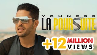 Youness - La Poursuite ( Official Music Video ) | (يونس - (فيديو كليب حصري