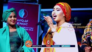 vuclip ZAMZAM SHARAF HEESTA TOLOW YAAN JECELAHAY CAWEYSKA CIIDA HCTV 2017