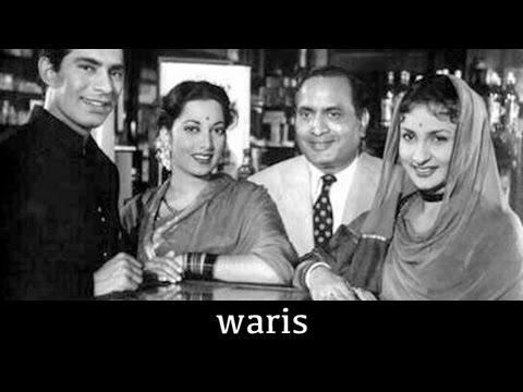 Waris - 1954