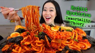 NUCLEAR SEAFOOD UDON NOODLES (Shrimp + King Crab Legs + Mussels) MUKBANG