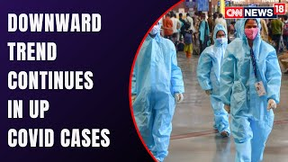 UP Reports 12,547 New Covid Cases In 24 Hours | UP Covid 19 News | Covid News | CNN News18
