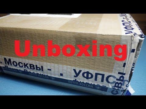 Unboxing посылки C блеснами, воблерами и мягкими приманками от интернет магазина Fmagazin