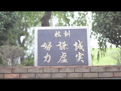 創立40周年記念「江戸取の今」