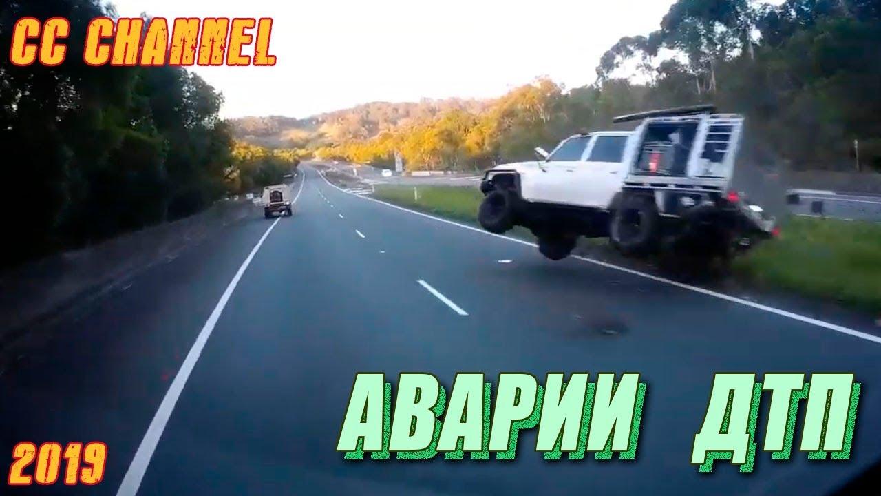 новая подборка аварии дтп / car crash compilation #4