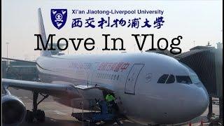 College Move In Vlog | Room Tour | XJTLU China