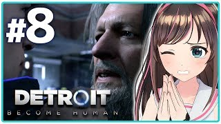 【Detroit: Become Human】#8 あなたのパートナーになりたいのん!