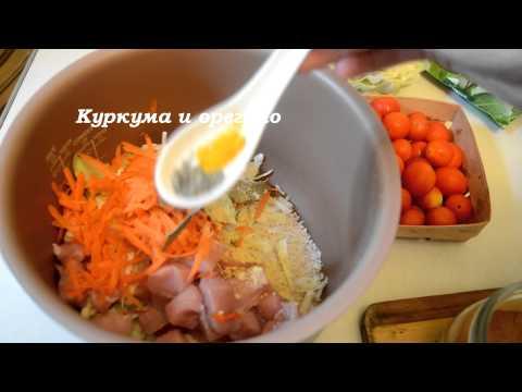 Рис в мультиварке с мясом и овощами рецепт с фото