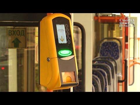 Терминалы оплаты появились в вагонах трамвайного маршрута №18 в Нижнем Новгороде