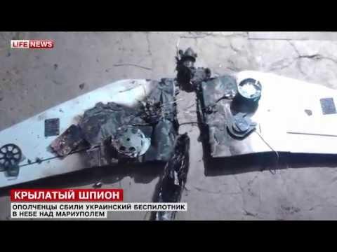 Бойцы ДНР сбили украинский беспилотник слежения