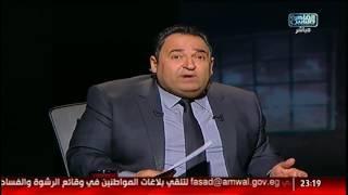 علي خير: «ماشوفناش من أبو تريكة حاجة وحشة.. ولو عندكم ورق ضده طلعوه»