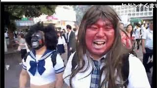 [さのっち]懐かしの放送 2017/6放送 ヒドンナとJKコスで渋谷散歩