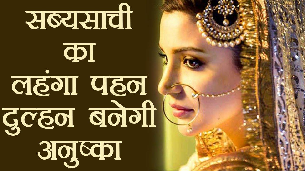 e4b9b98fc8 Anushka Sharma to wear lehenga Designed by Sabyasachi Mukherjee in her  wedding: Reports | FilmiBeat
