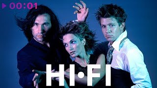 Hi Fi - TOP 20 - Лучшие песни