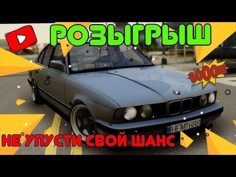 Radmir CRMP |Тест драйв от перекупа | Розыгрыш Автомобиля | BMW E34 №19