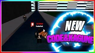 [NEW CODES] ROBLOX RO GHOUL KAGUNE | TOO OP!!!