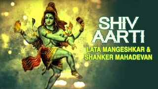 Om jai shiv omkara | shiv aarti | lata mangeshkar | shanker mahadevan