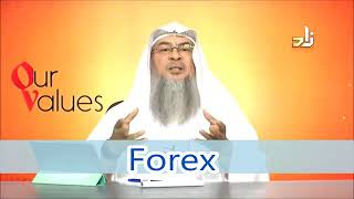 Ruling of Forex trading in Islam - Sheikh Assimalhakeem