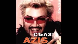 Азис - Ето ме (2001)