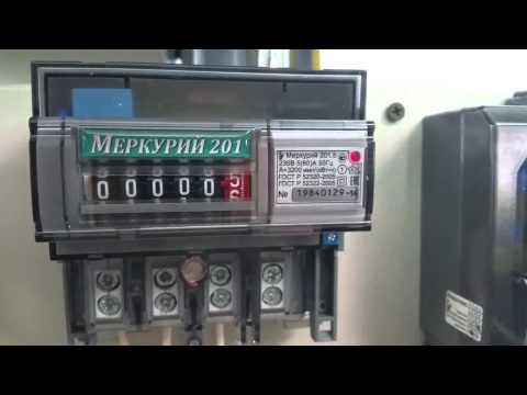 Антимагнитная пломба Ф-1 АМ Контраст в действии  8 800 500 51 10