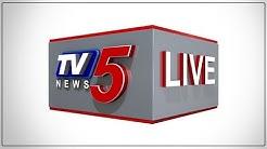 TV5 News LIVE | Telugu News | Lockdown 4.0 News Telugu | Coronavirus Vaccine | TV5 LIVE