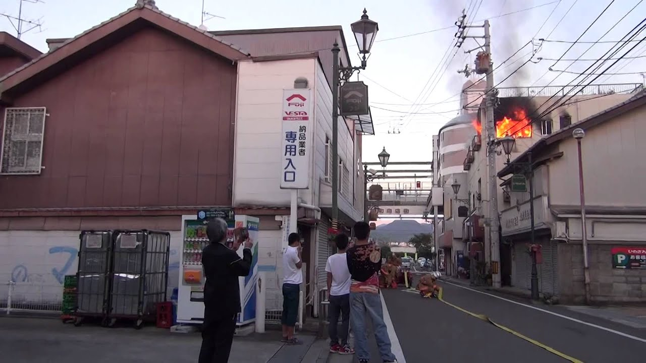 �� ��������� a fire disaster ehime japan youtube