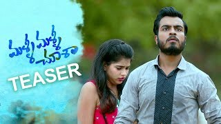 Malli Malli Chusa Movie Teaser | Anurag Konidena, Shweta Avasthi, Cairvee Thakkar | TFPC