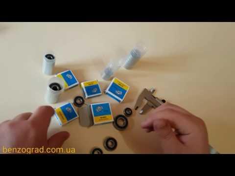 Как правильно подобрать подшипники для электроинструмента