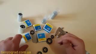 видео Купить подшипники в Украине