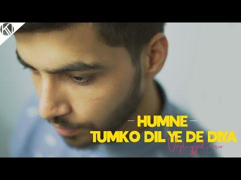 humne-tumko-dil-ye-de-diya---gunaah-|-unplugged-version|-karan-nawani