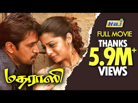 Madrasi Full movie HD | Arjun Action Movie...